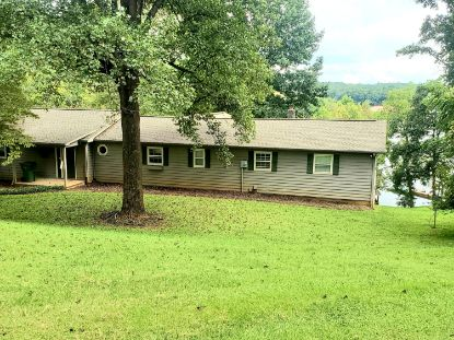 16416 Moneta RD Moneta, VA MLS# 873228
