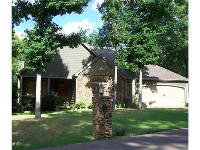 25 CAREFREE LN, Counce, TN 38326 - Image 1