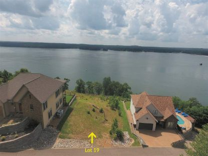 LOT 19 HIGH POINTE DR Savannah, TN MLS# 10081667