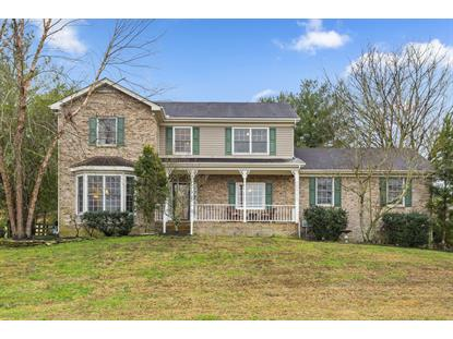 8331 Carriage Hills Dr Brentwood, TN MLS# 2004471