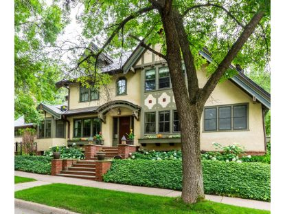 1400 Summit Avenue Saint Paul, MN MLS# 5622168