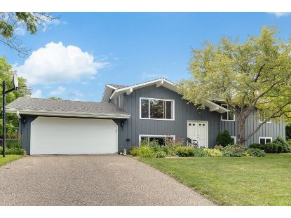 1440 Hemlock Circle Eagan, MN MLS# 5635273