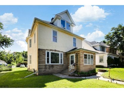 714 Cook Avenue E Saint Paul, MN MLS# 5636514