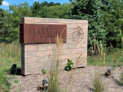 859 Crane Hill Trail Hudson, WI MLS# 5643760