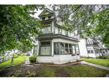 852 Jessamine Avenue E Saint Paul, MN MLS# 5653743