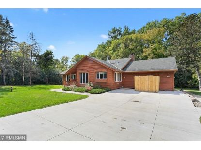 2535 Condon Court Mendota Heights, MN MLS# 5666774