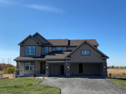 11225 Meadow View Lane Rogers, MN MLS# 5672972