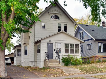 659 Carroll Avenue Saint Paul, MN MLS# 5674016