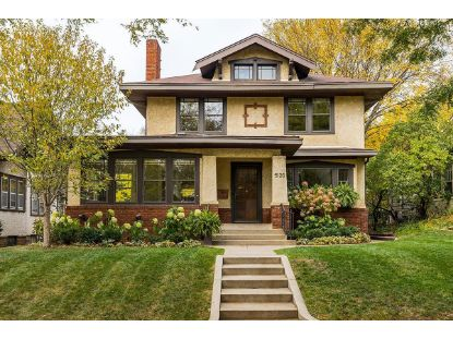 5120 Dupont Avenue S Minneapolis, MN MLS# 5674785