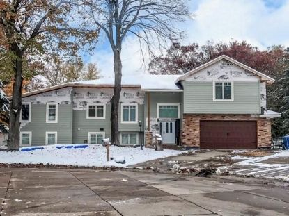 1485 Windemere Circle NE Fridley, MN MLS# 5676615