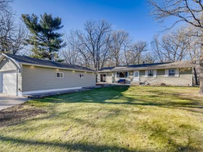 14548 145th Circle NW Elk River, MN MLS# 5681801