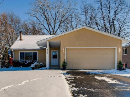 6320 Dawn Way Inver Grove Heights, MN MLS# 5684988