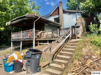 4220 Skyline Dr.  Knoxville, TN MLS# 229622