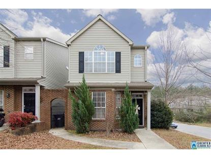 Calloway Cove Townhomes Al Real Estate Homes For Sale