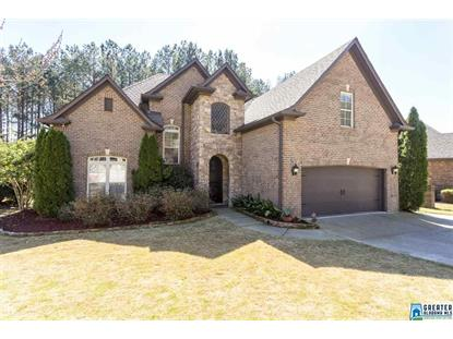 1307 CALISTON WAY, Pelham, AL