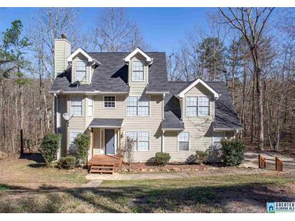 210 SHELTERWOOD CIR, Pinson, AL