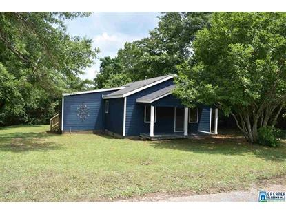 122 STRICKLAND DR Woodstock, AL MLS# 854703