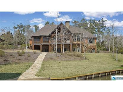 256 BIG Y COVE LOOP Rockford, AL MLS# 877963