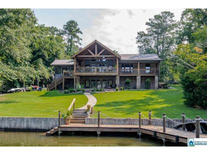 4912 LAKESHORE DR Pell City, AL MLS# 891304