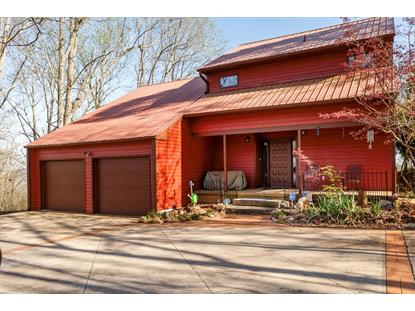 245 Mountain Heights Ridge  Scottsboro, AL MLS# 430064