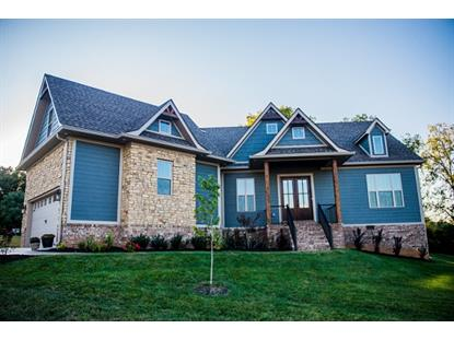 114 Wilderness Trace Ct., Bowling Green, KY