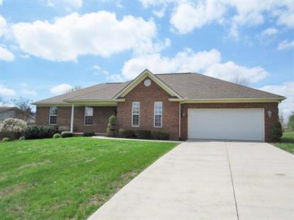2125 Ryans Way, Somerset, KY