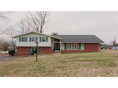 75 Hickory Hill Drive Monticello, KY MLS# 33230