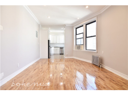 638 West 160th Street New York, NY MLS# NEST-111399