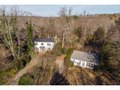 5039 JAMES MADISON HWY  Fork Union, VA MLS# 599317