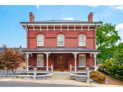 103 CHURCH ST  Staunton, VA MLS# 606738