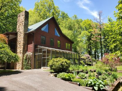 344 Eby Lane  Fancy Gap, VA MLS# 77066