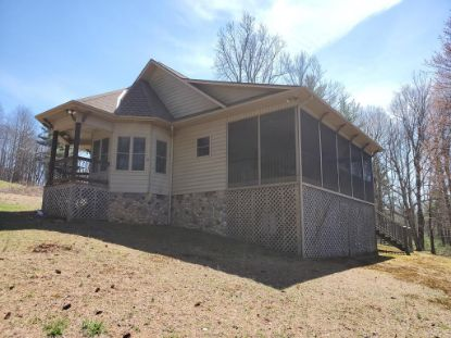 667 RHODODENDRON LN  Fancy Gap, VA MLS# 77679