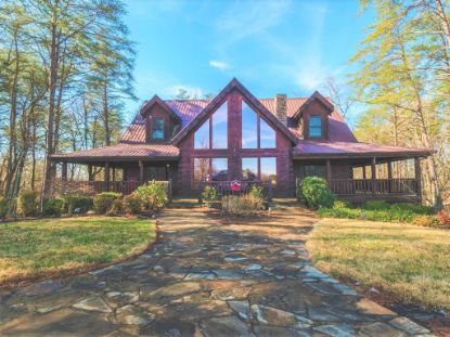 969 High Meadow Drive  Spencer, TN MLS# 198708